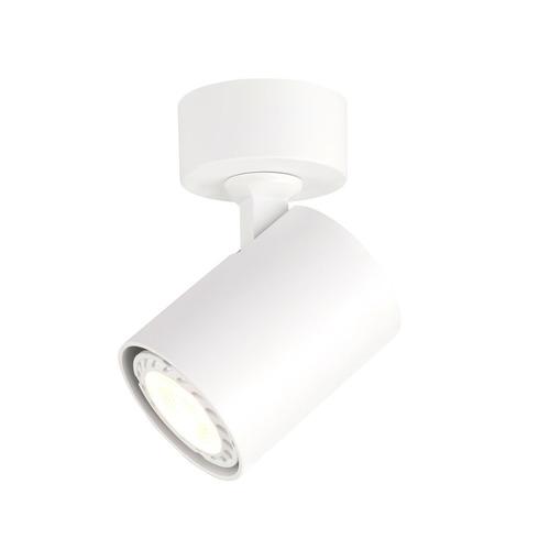 Modern fehér reflektorfény Lumsi GU10