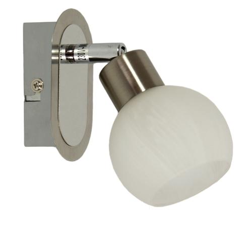 Alabaster lámpafal 1X40W G9 szatén + króm
