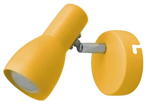 Picardo lámpa fali lámpa 1X40W E14 mustár