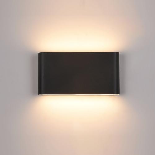 Fekete Romano LED kültéri fali lámpa