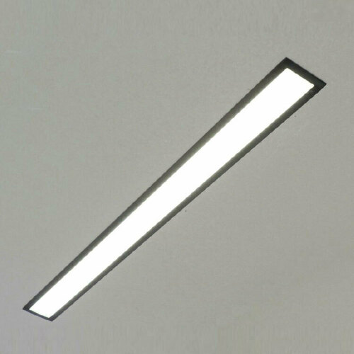 Lineáris süllyesztett lámpa LUPINUS WPUST 120 L-2630 SP