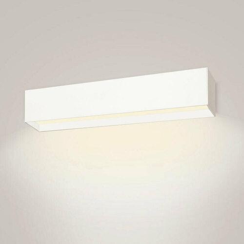 Lineáris fali lámpa LUPINUS / K HQ 116 L-1170 DP