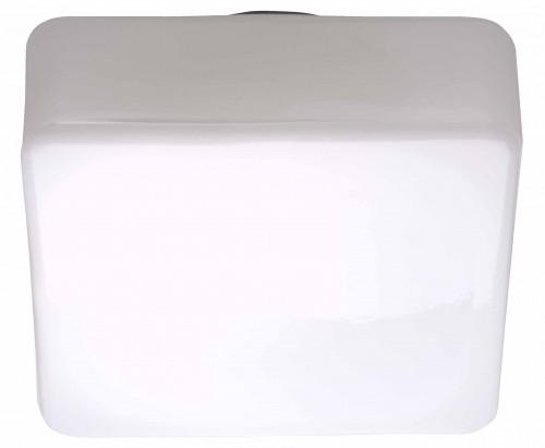 ISAR Fehér négyzet alakú mennyezet (180 mm)
