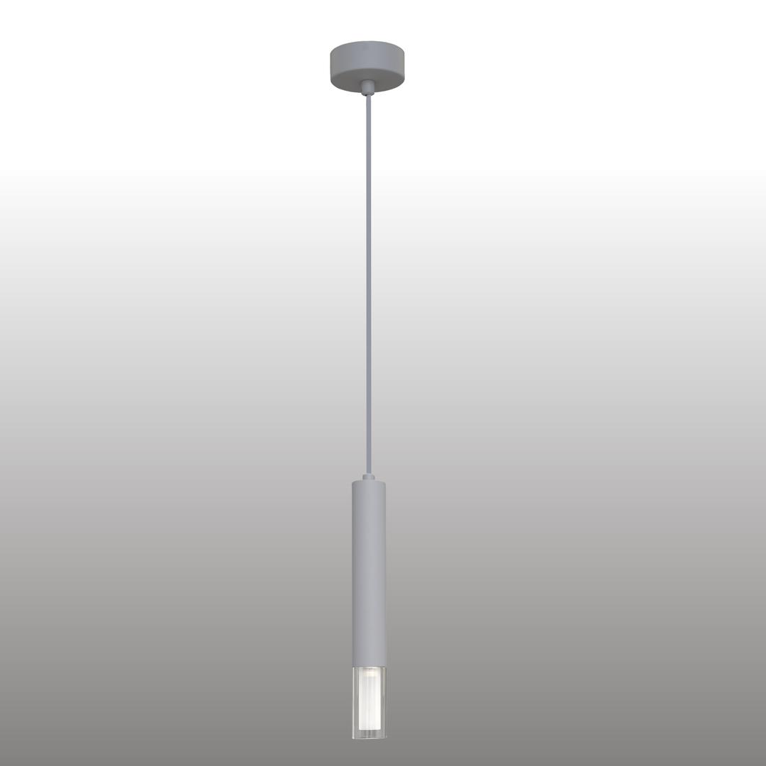 Szürke Kuga függő lámpa 1 M