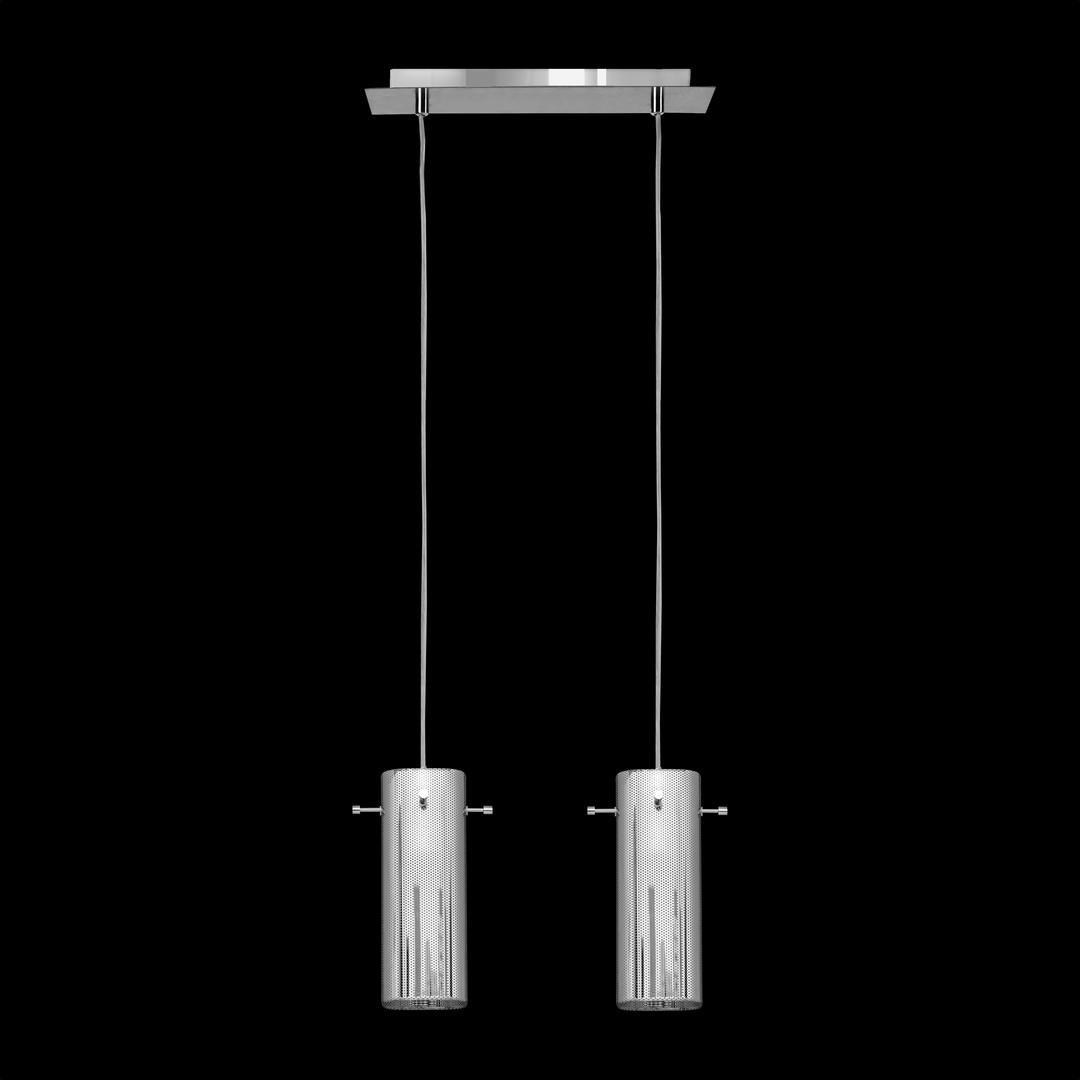 Króm függő lámpa Eris 2 S négyzet
